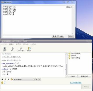 20100403ss (640x626).jpg
