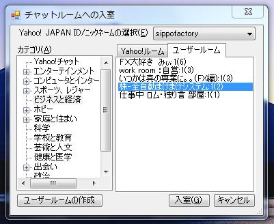 http://kabu-drive.com/blog/images/2010/05/20100503ss.PNG