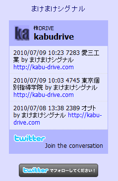 20100709ss.PNG