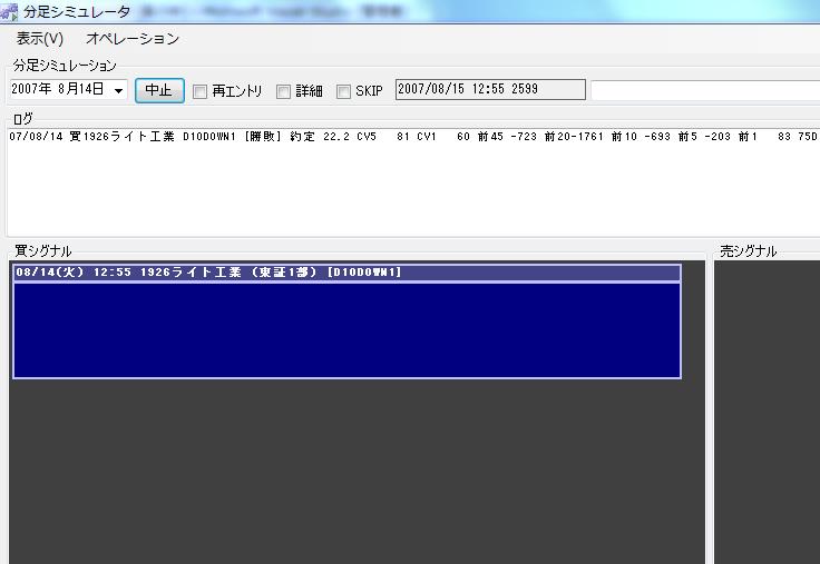 http://kabu-drive.com/blog/images/2011/05/20110504ss.PNG