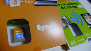 2011-05-21 スタバ 004 (800x453).jpg