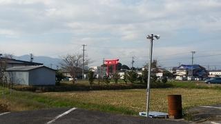 2013-11-04 13.57.14 (800x450).jpg