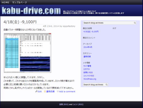 20140424ss2.PNG