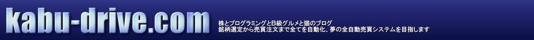kabu-drive.com